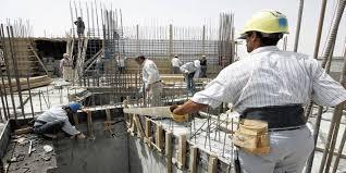 پاورپوینت مبحث دوازدهم مقررات ملی ساختمان ایمنی و حفاظت کار درحین اجرا در 42 اسلاید