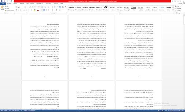 دانلود مقاله تجلی وحدت و كثرت در هنر اسلامی در 45 ص